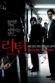 Wide Awake (2007) Korean WEB-DL 480p 720p | HC-IndoSub | GDrive