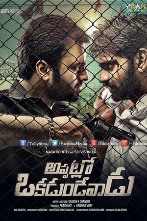 Appatlo Okadundevadu (2016) Telugu DVDRip HEVC 200MB 480P 720P x264 Bengali Subtitle