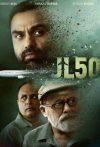 JL 50 : Season 1 Hindi Complete WEB-DL 480p & 720p | GDRive