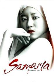 Samaritan Girl aka Samaria (2004) DVDRip 480p & 720p | GDrive