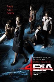 Phobia | 4Bia (2008) NF WEB-DL 480p & 720p GDrive
