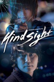 Hindsight (2011) Korean BluRay 480P 720P Gdrive Bangla Subtitle