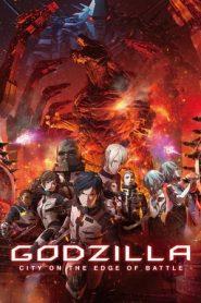 Godzilla: City on the Edge of Battle (2018) English BluRay 480p & 720p | GDrive