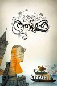Amen (2013) Malayalam BRRip 480P 720P Gdrive