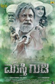 Maasthi Gudi (2017) HDRip Kannada 480P 720P Gdrive