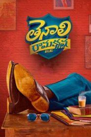 TENALI RAMA KRISHNA BA. BL (2019) Telugu TRUE WEB-DL HEVC 480P 720P GDrive