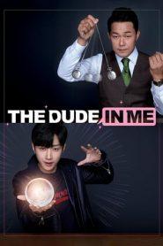 The Dude in Me (2019) HDRip 480p & 720p | GDrive | 1Drive | BSub