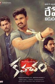 Kavacham (2018) Telugu & Hindi HDRip 480p & 720p | GDrive