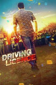 Driving Licence (2019) Malayalam Proper WEB-DL HEVC 480p & 720p | GDrive