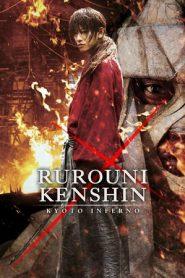 Rurouni Kenshin: Kyoto Inferno (2014) BluRay 480p & 720p GDRive