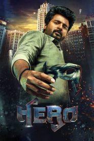 Hero (2019) Tamil Proper WEB-DL HEVC 200MB 480P 720P GDrive