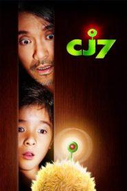 CJ7 (2008) Dual Audio [Hindi-Chinese] BluRay 480p & 720p | GDrive