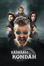 Kadaram Kondan (2019) Tamil AMZN WEB-DL HEVC 480p & 720p GDrive | Bsub