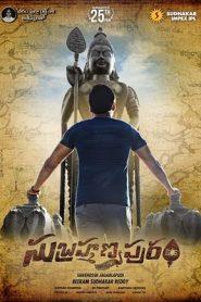 Subramanyapuram (2018) Dual Audio [Hindi – Telugu] WEB-Rip 480p 720p | GDrive