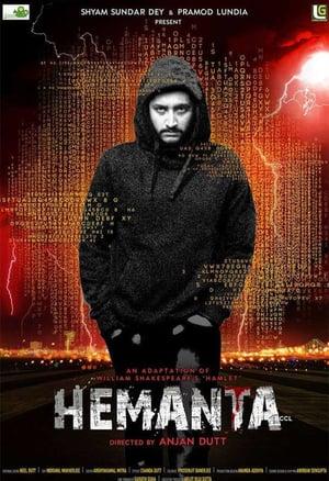 Hemanta (2016) Bengali | WEB-DL | 1080p | 720p | 480p | GDrive