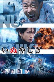 Inuyashiki (2018) BluRay 480P 720P GDrive