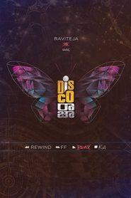 Disco Raja (2020) Telugu WEB-DL HEVC 200MB 480p 720p | GDrive