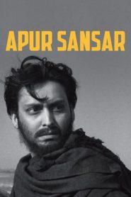 অপুর সংসার | Apur Sansar (1959) Bengali BluRay 480p & 720p | GDrive