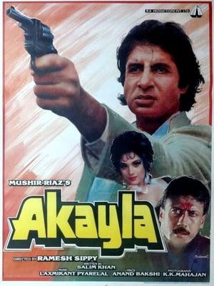 Akayla (1991) 480P 720P x264