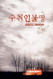 Address Unknown (2001) BluRay 480p & 720p | GDrive