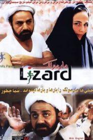 The Lizard (2004) DVDRip 480p 720p | GDrive