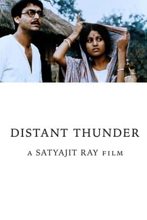 অশনি সংকেত | Ashani Sanket | Distant Thunder (1973) Bengali DVD 360p | GDrive