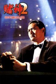 God of Gamblers' Return (1994) DVDRip 480p | GDrive | HC-Indo Sub