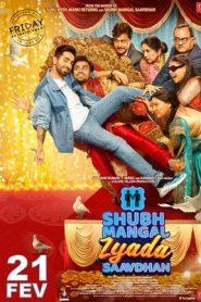 Shubh Mangal Zyada Saavdhan (2020) Hindi WEB-DL | HEVC 200MB 480p 720p 1080p | Esub | GDrive