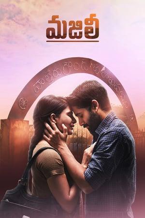 Majili (2019) Hindi Dubbed & Telugu HDRip 480p & 720p | GDrive
