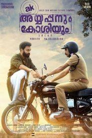 Ayyappanum Koshiyum   Ak Ayyappanum Koshiyum (2020) Malayalam WEB-DL 480p & 720p   GDrive
