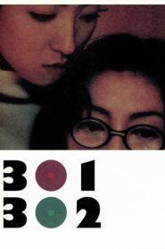 301/302 (1995) DVDRip 480p | GDrive | 1Drive | BSub