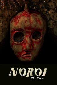 Noroi: The Curse (2005) Japanese DVDRip 480p 720p | GDrive