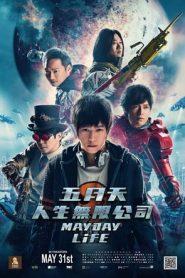 Mayday Life (2019) Japanese WebDL 480p & 720p   GDrive