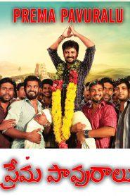 Prema Pavuralu (2019) Telugu Proper WEB-DL 480P 720P GDrive