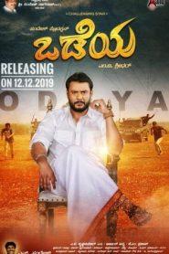 Odeya (2019) Kannada TRUE WEB-DL 400MB & 700MB | Gdrive