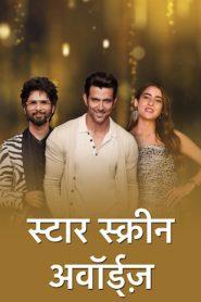 Star Screen Awards (2019) WEB-DL   TV Shows Hindi Main Event 720P Gdrive