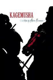 Kagemusha (1980) BluRay 480p & 720p | GDrive