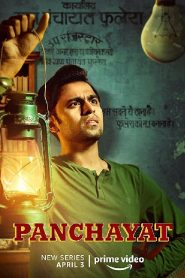 Panchayat : Season 1 Hindi COMPLETE WEB-DL 480p & 720p | GDRive | BSub