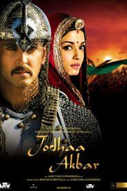 Jodhaa Akbar (2008) Hindi BluRay 480P 720P GDrive