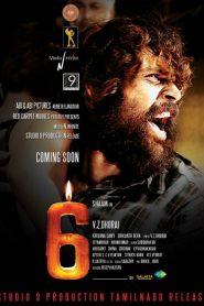 6 candles (2013) Tamil WEB-DL 480p & 720p Hindi Dubbed | GDrive | Mega