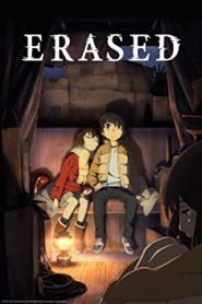 Erased : Season 1 Complete BluRay [ENG+JAP] 720p | GDRive | 1DRive | MEGA | Single Episodes
