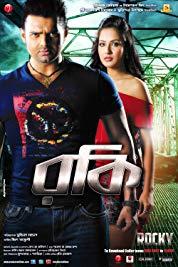 Rocky (2013) Bengali HDRip 720p | GDrive