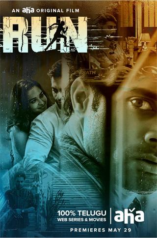 RUN (2020) Telugu TRUE WEB-DL 480p & 720p GDrive | 1DRive | Bsub