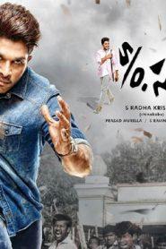 S/O Satyamurthy (2015) Telegu UNCUT BluRay Dual Audio 480p 720p [Telegu+Hindi DD2.0] Esub | GDrive
