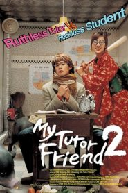 My Tutor Friend 2 (2007) BluRay 480p & 720p GDrive
