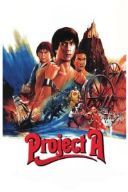 Project A (1983) 480p 720p | GDrive
