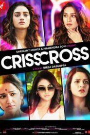 Crisscross (2018) Bengali HDRip 480P 720P Gdrive