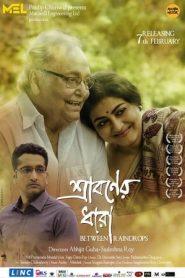 Sraboner Dhara (2020) Bengali WEB-DL 480p & 720p | GDrive