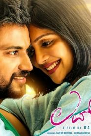 Love Mocktail (2020) Kannada WEB-DL 480p & 720p | GDrive