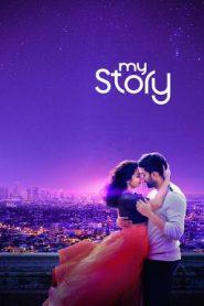 My Story (2018) Malayalam HQ DVDRip 480p 720p | GDrive | OneDrive